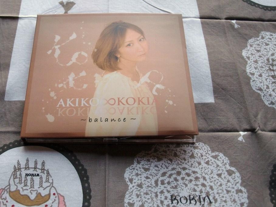 Akikokokia_2